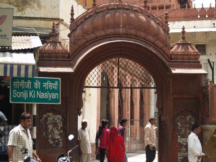 Zwillingsratgeber p1011580-700x525 Aufenthalt in Pushkar