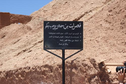 Zwillingsratgeber IMG_5883 Marokko Urlaub - Zwei Frauen unterwegs
